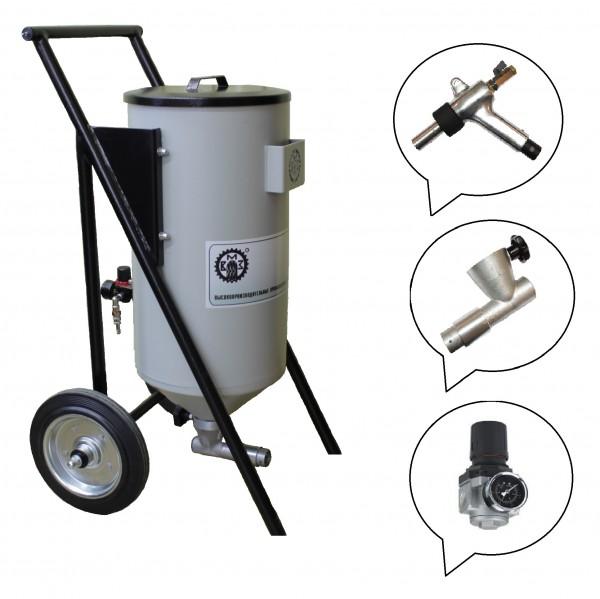 Пескоструйный аппарат инжекторного типа DSG®-I-30