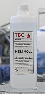 Пластификатор MESAMOLL